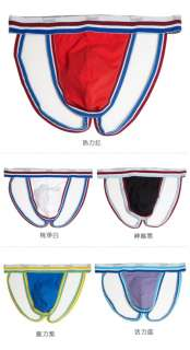 Mens Low Rise Sexy Underwear Trunk Boxer Brief Jock Strap 5 Color 8326