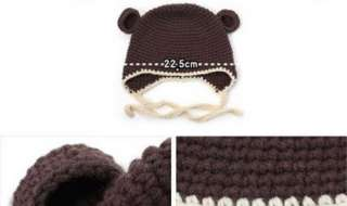 Cute Boys & Girls Baby Childrens Beanies Hat Cap Hats One size Brown