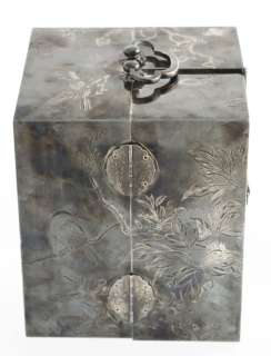 Japanese Asian Design Silverplate Jewelry Box
