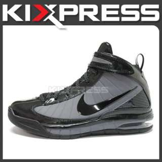 Nike Air Max Rise Basketball Black/Grey