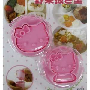 Sanrio Hello Kitty Vegetable Cutter